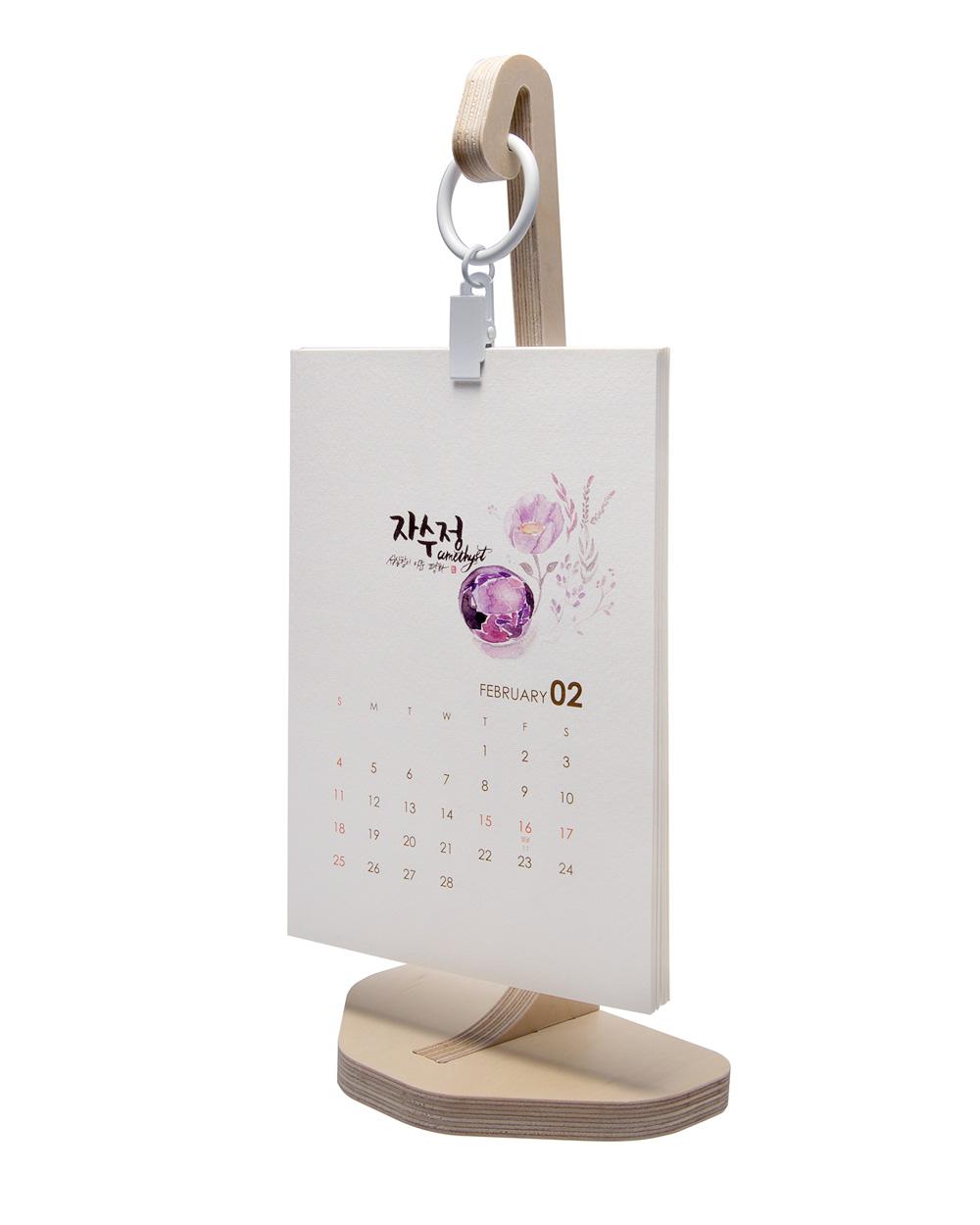 2018 Birthstone Calendar Image