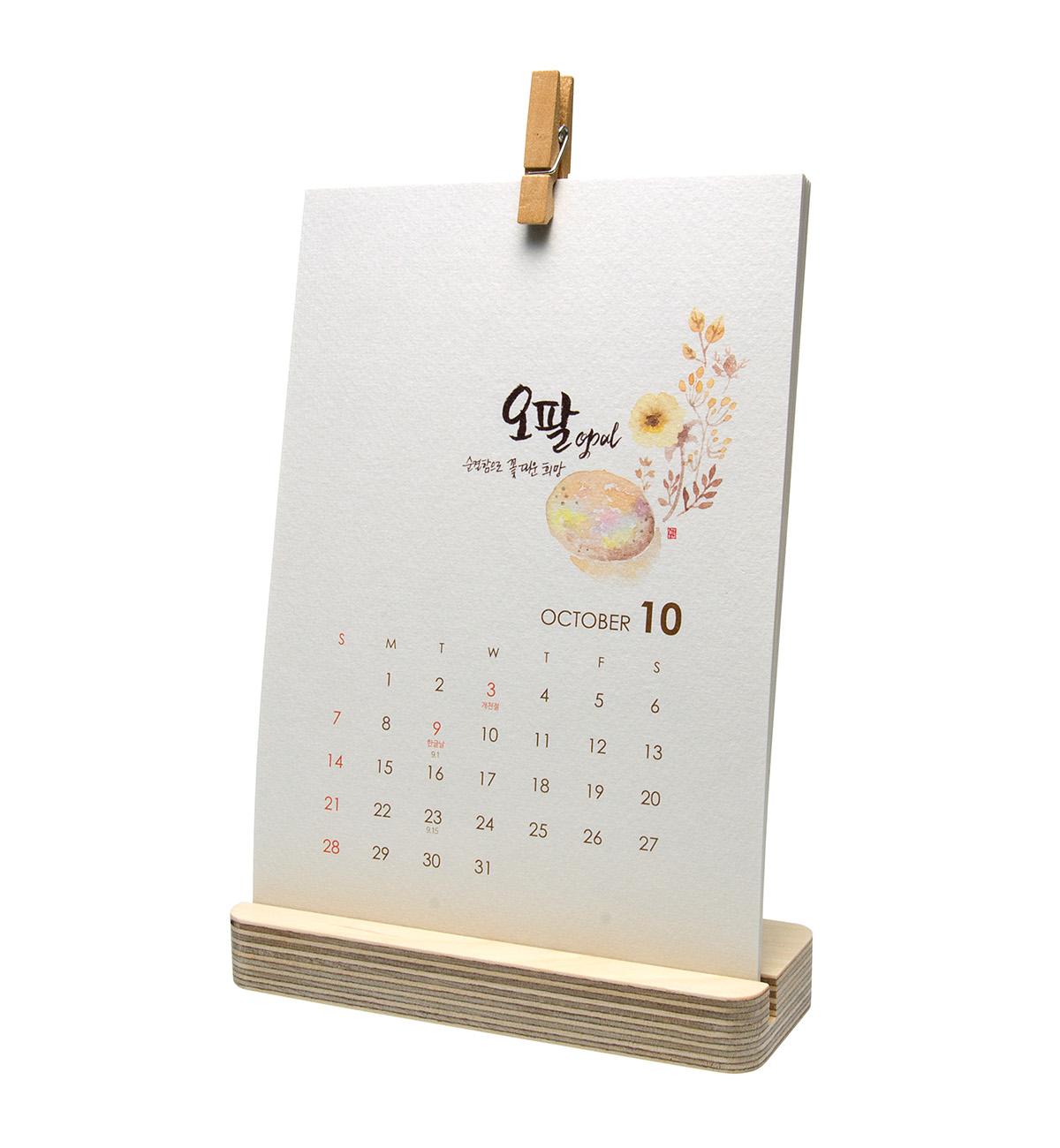2018 Birthstone Calendar Thumbnail Image 2