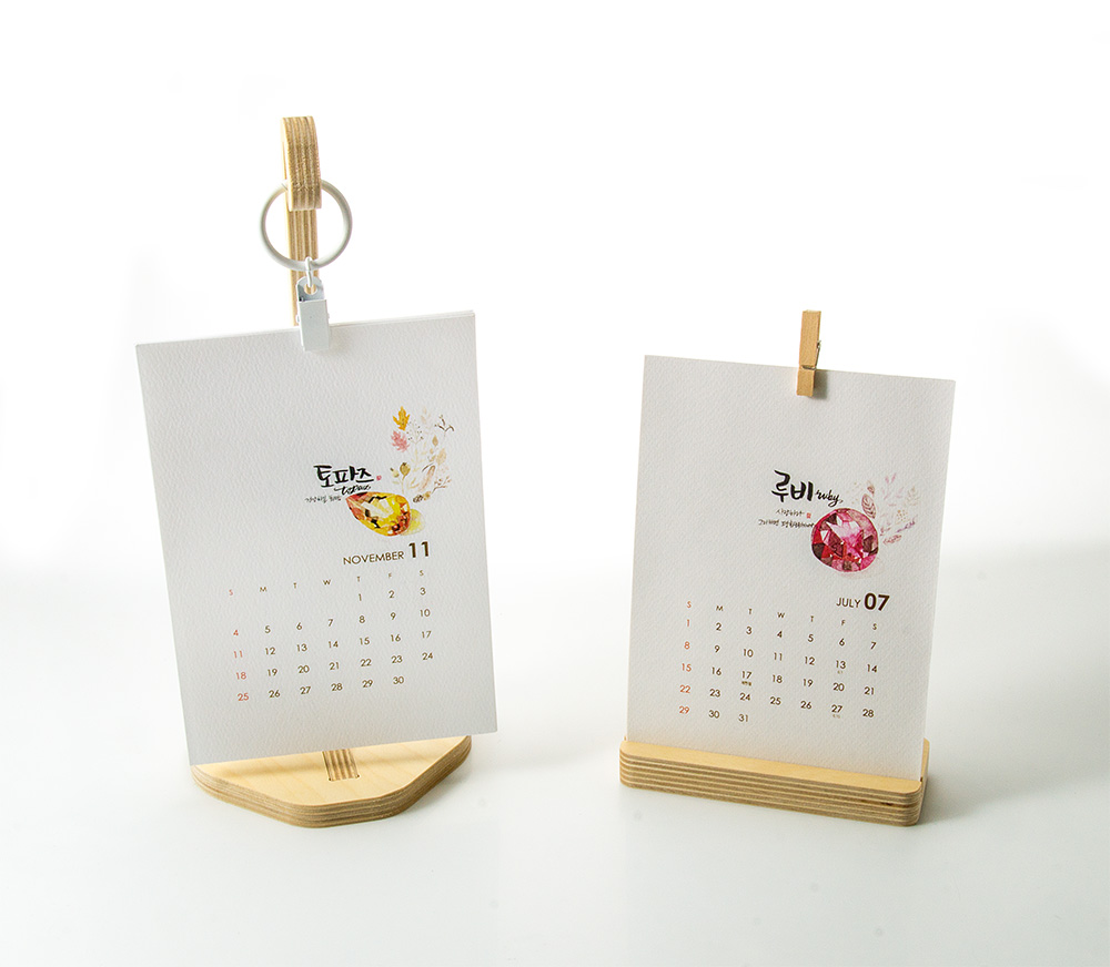2018 Birthstone Calendar Thumbnail Image 4