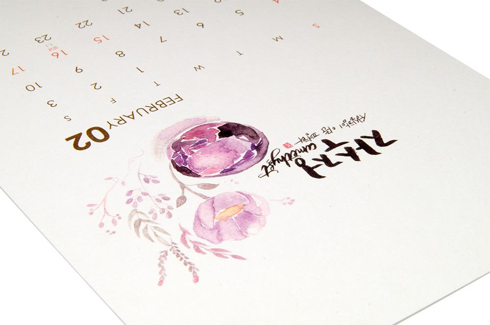 2018 Birthstone Calendar Thumbnail Image 5