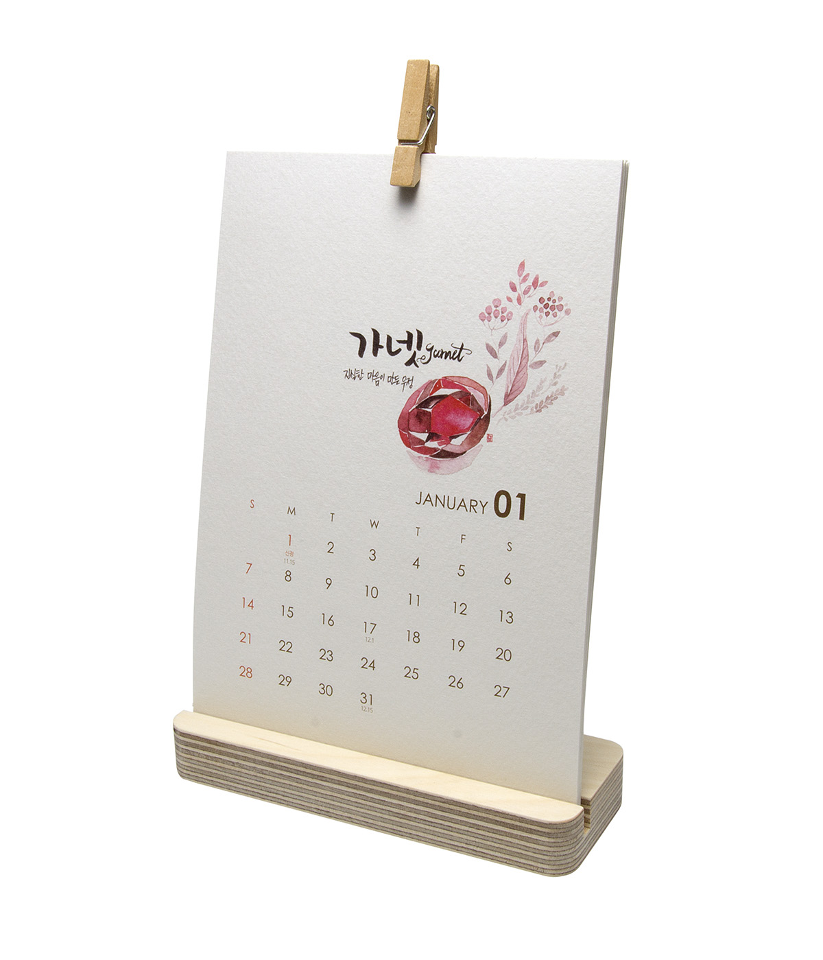 2018 Birthstone Calendar Thumbnail Image 6