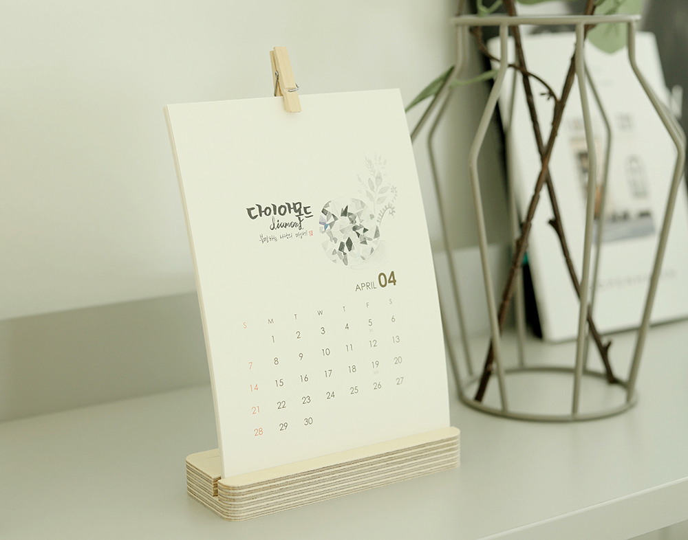 2019 Birthstone Wooden Calendar Thumbnail Image 2